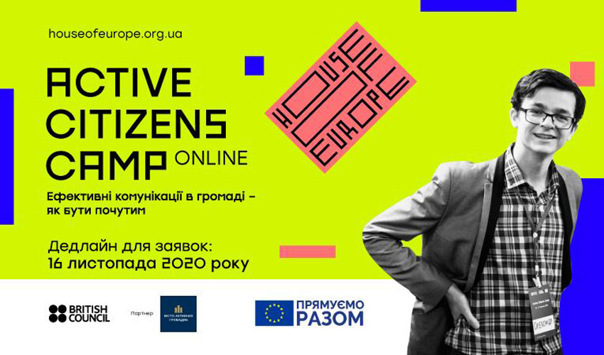 Active Citizens Camp