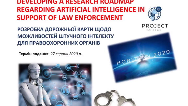 Developing a research roadmap regarding Artificial Intelligence in support of Law Enforcement